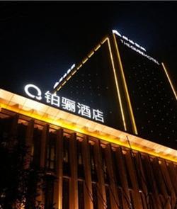 安徽省合肥市铂骊酒店欧式强化木地板铺设完成